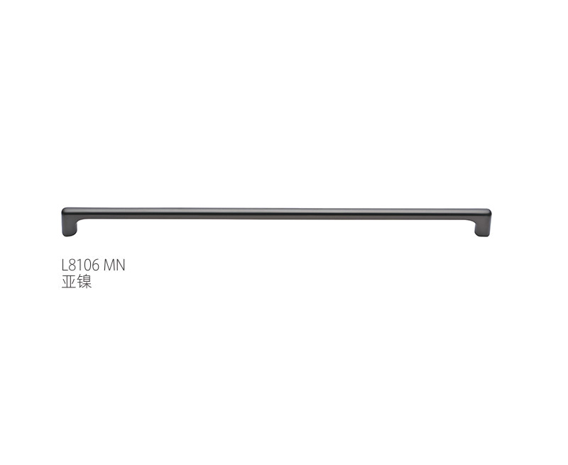 Modern Furniture Handle L8106